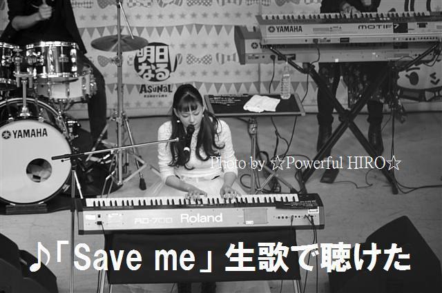 「Save me」 リリイベ (39)