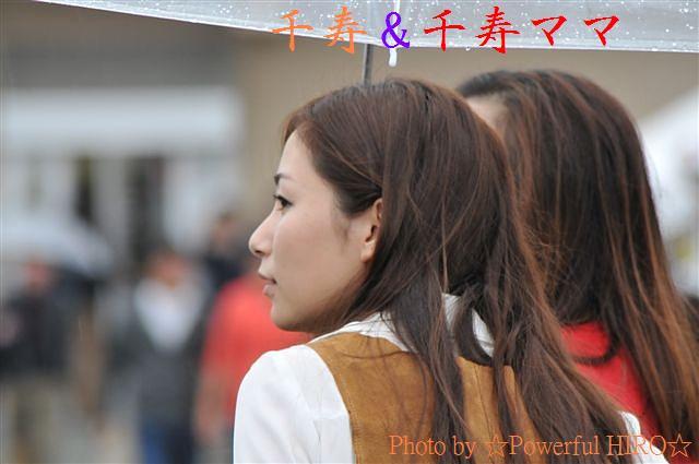 千寿&千寿ママ W HAPPY BIRTHDAY (4)