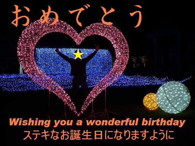 千寿&千寿ママ W HAPPY BIRTHDAY (9)