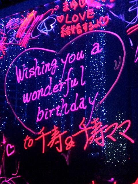 千寿&千寿ママ W HAPPY BIRTHDAY (12)