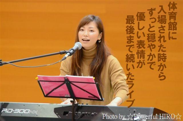 SON石川 (12)
