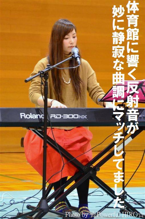 SON石川 (20)