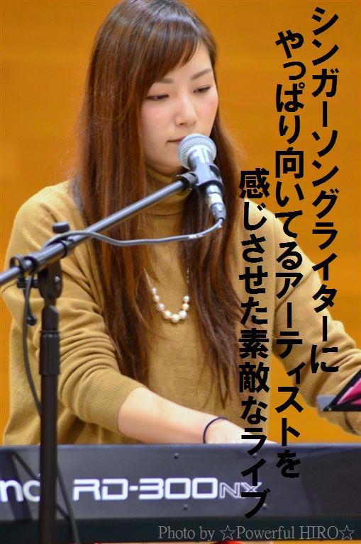SON石川 (21)
