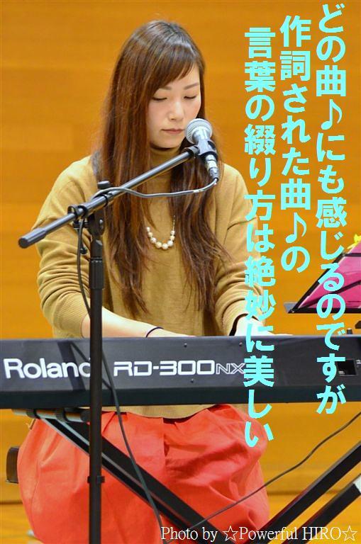 SON石川 (23)