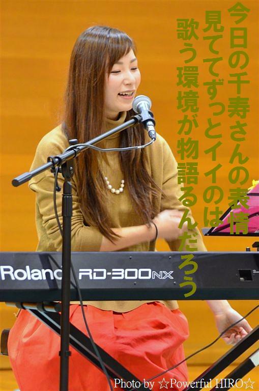 SON石川 (24)