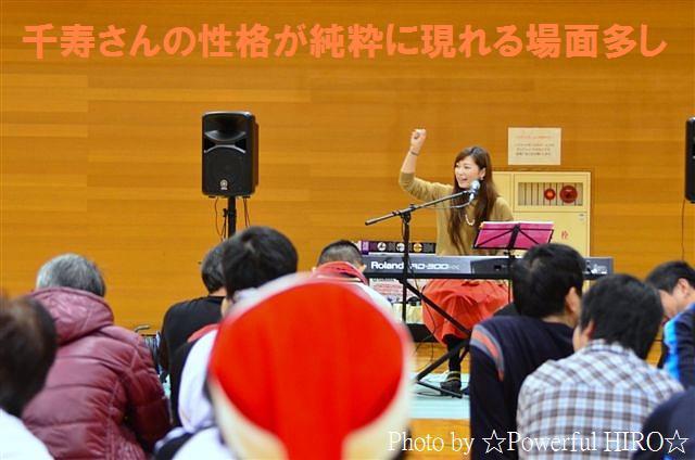 SON石川 (26)