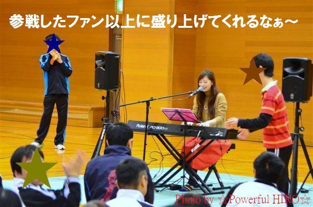SON石川 (29)
