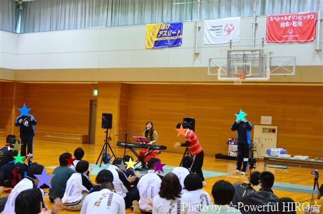SON石川 (30)