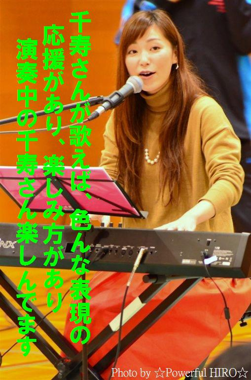 SON石川 (33)