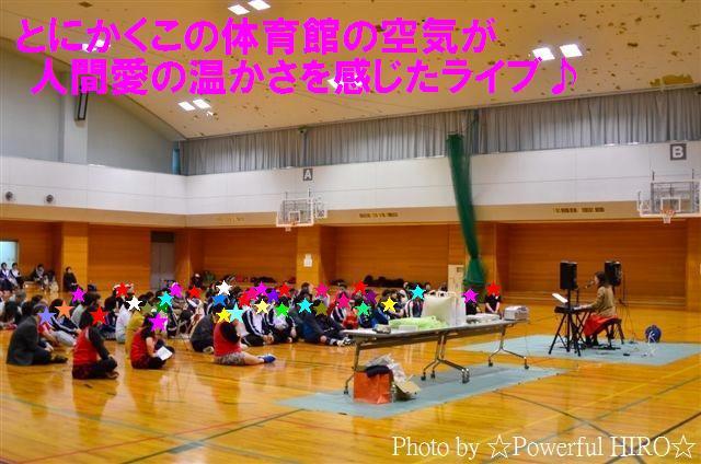SON石川 (35)