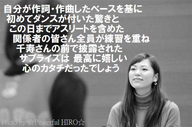 SON石川 (49)