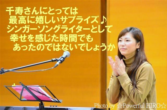 SON石川 (56)
