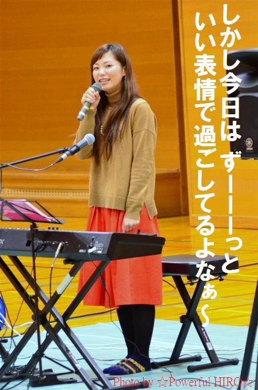 SON石川 (59)