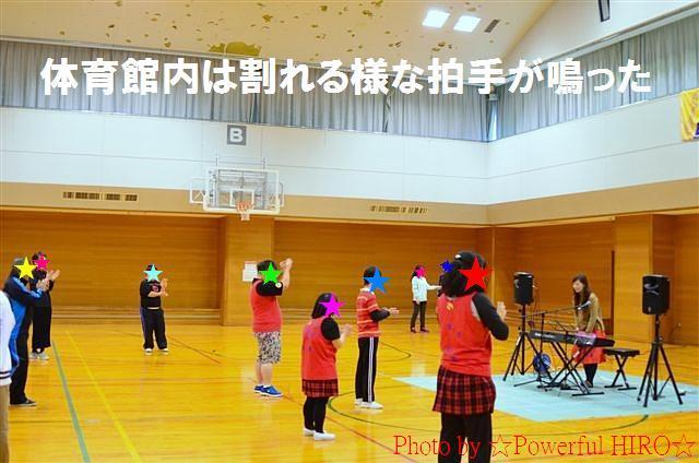 SON石川 (60)