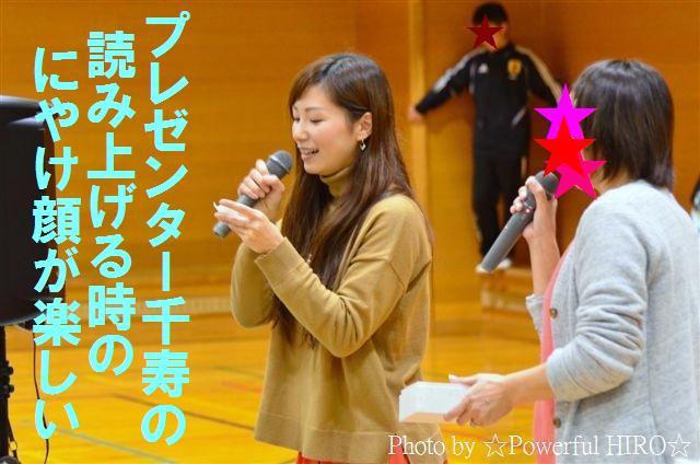 SON石川 (64)