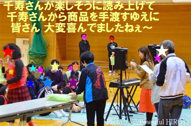 SON石川 (69)