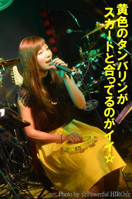 シアスタ大感謝祭2015 (34)