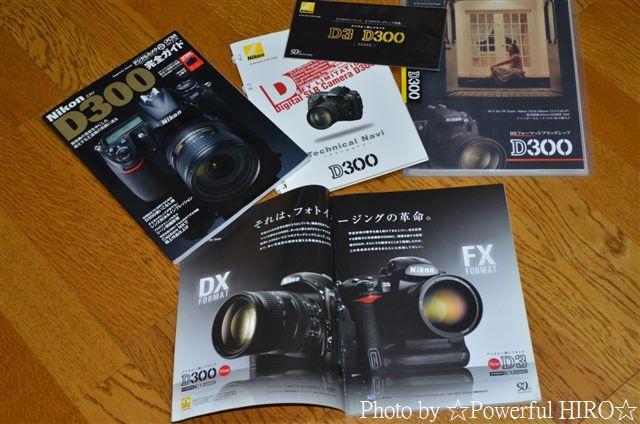 Nikon フラッグシップモデルへの軌跡 (1)