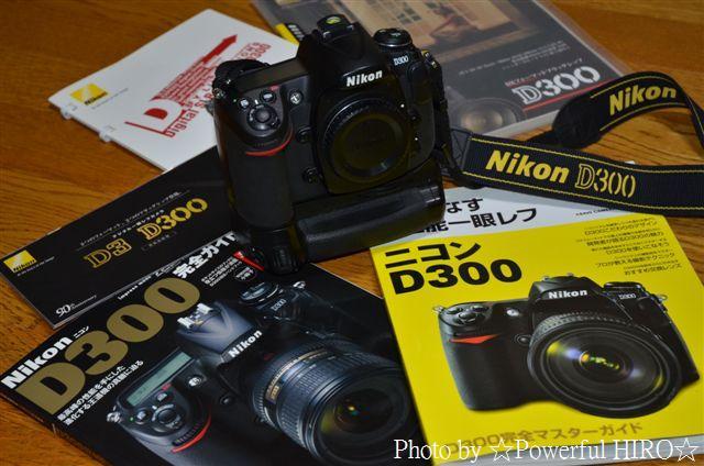Nikon フラッグシップモデルへの軌跡 (2)