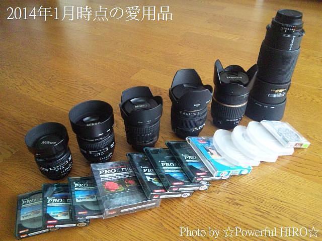 Nikon フラッグシップモデルへの軌跡 (4)