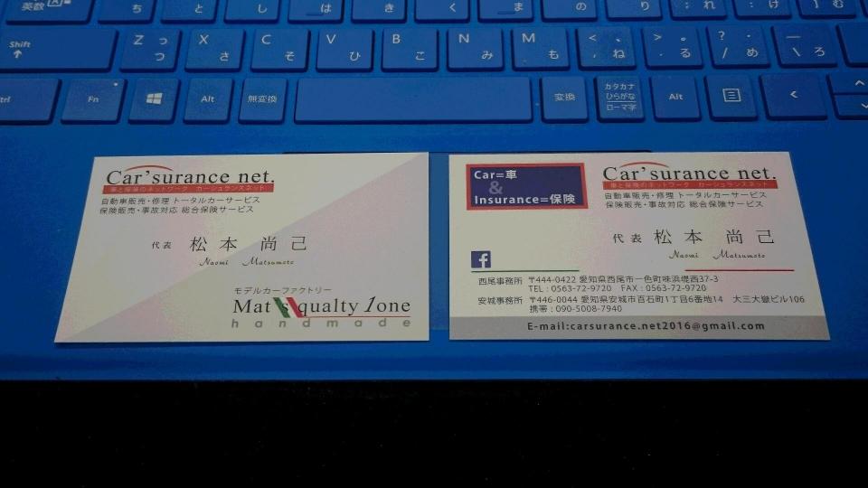 蜷榊絢_convert_20160309011404