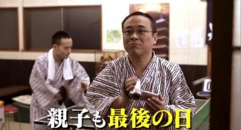 田沼旅館の奇跡0005