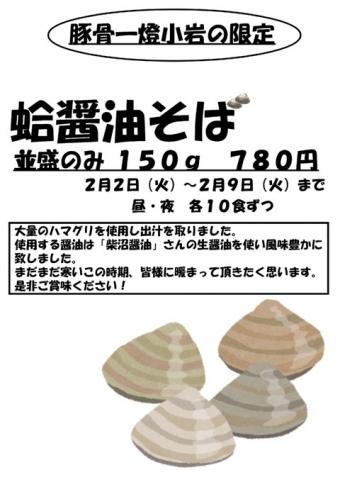 o0480068013556533084[1]