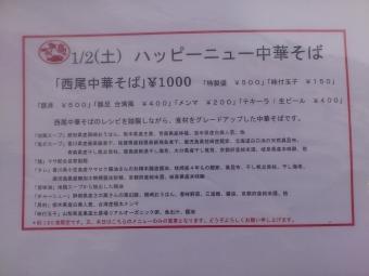 SN3V0083.jpg