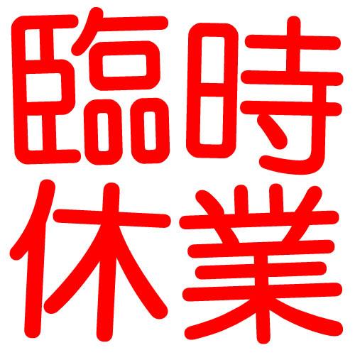20120515b.jpg