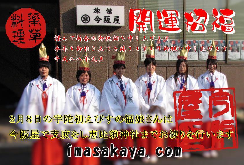 http://blog-imgs-88.fc2.com/0/7/4/0745830062/2016.jpg