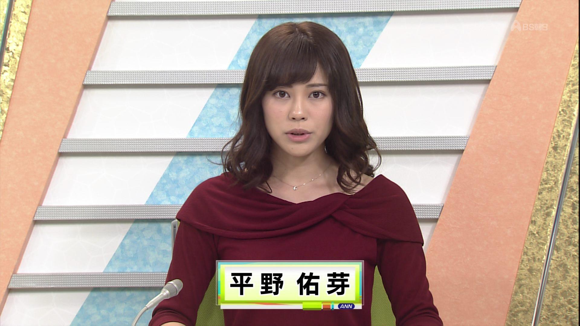 平野祐芽b BS朝日 ニュースアクセス 0001