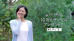 ビオレ榮倉奈々0015