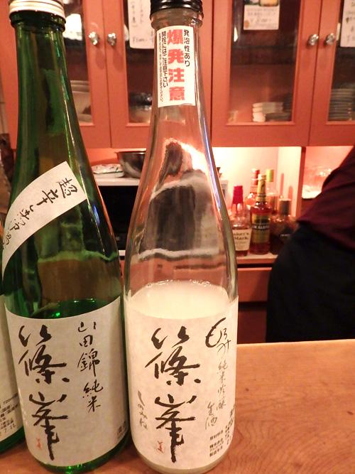 18日本酒