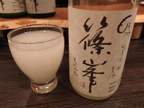 20篠峯 もろみ 純米吟醸 にごり生原酒