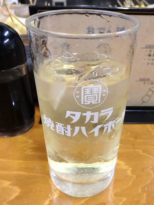 09焼酎ハイボール