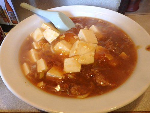 12麻婆豆腐