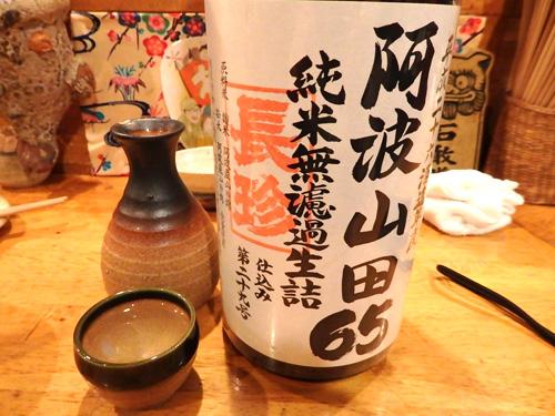29阿波山田純米65無濾過生詰