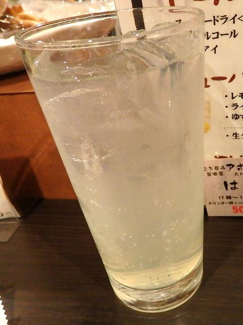 16レモンC