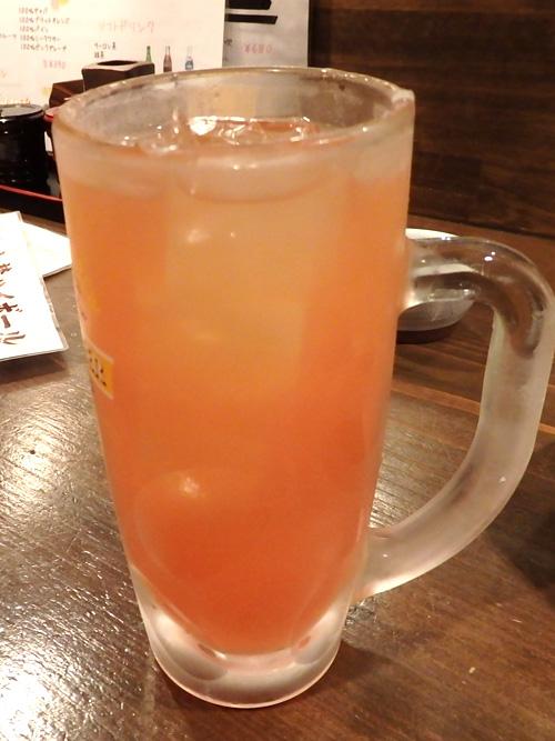 06ブラッドオレンジ
