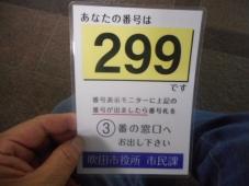 DSCN3403.jpg