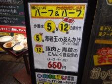 DSCN3647.jpg