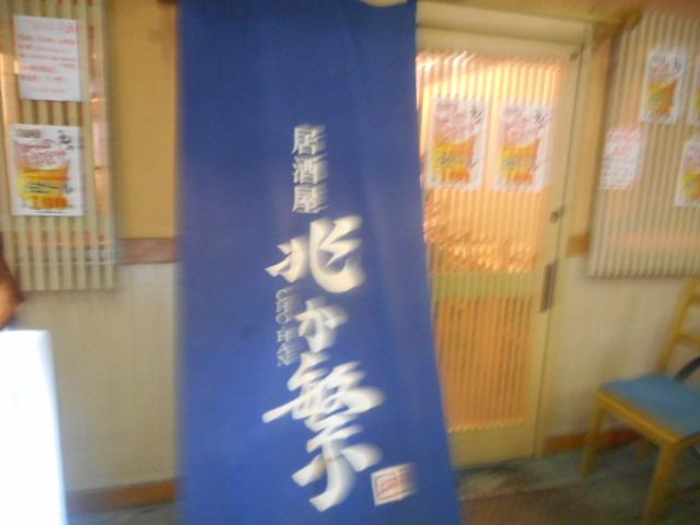DSCN3845.jpg