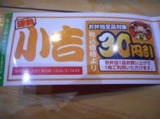 DSCN4880.jpg