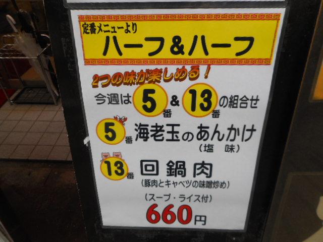 DSCN4891.jpg