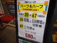 DSCN5064.jpg
