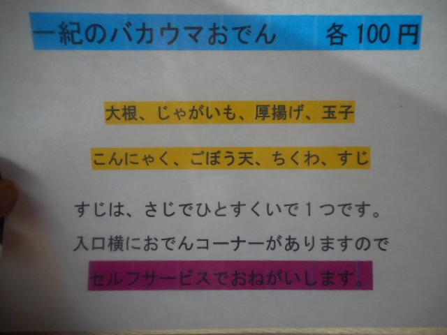 DSCN5419.jpg