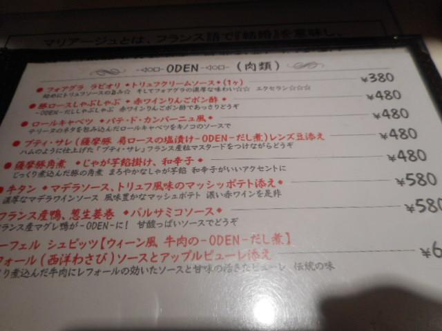 DSCN5605.jpg