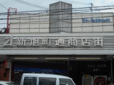 DSCN5735.jpg