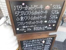 DSCN5934.jpg