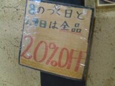 DSCN6078.jpg